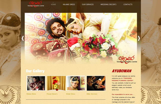 About About Page Design Company Free Website Template From